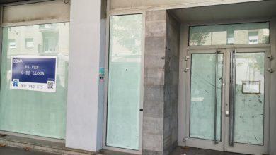 Oficina bancària tancada